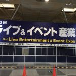 I joined distributor RUD Lifting Japan Co. Ltd. on their stand at Live Entertainment & Event Expo.